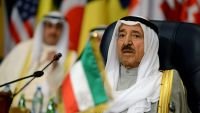 epa04687207 The Emir of Kuwait, Sheikh Sabah Al-Ahmad Al-Jaber Al-Sabah, speaks during the Third International Pledging Humanitarian Conference for Syria, in Kuwait City, Kuwaiti, 31 March 2015. Kuwait announced to pledge 500 million US dollar for the