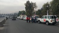 epa05097156 A handout image dated 11 January 2016 made available by the International Committee of the Red Cross, showing a Red Cross aid convoy on its way to the besieged city of Madaya, Syria. A convoy of trucks carrying food and medical aid arrived